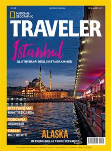 04-TRAVELER_COVER 1