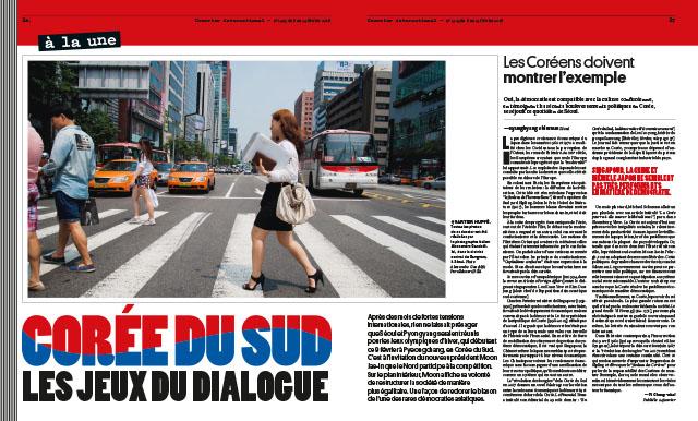 Coree du Sud | Les jeux du dialogue 2