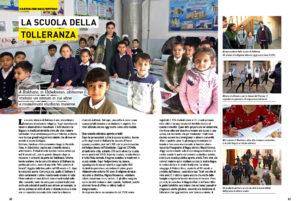 Focus Scuola Bukhara 1