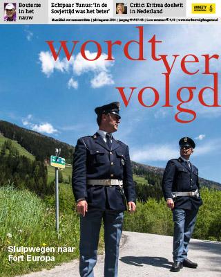 Oostenrijkse smokkelweggetjes 4