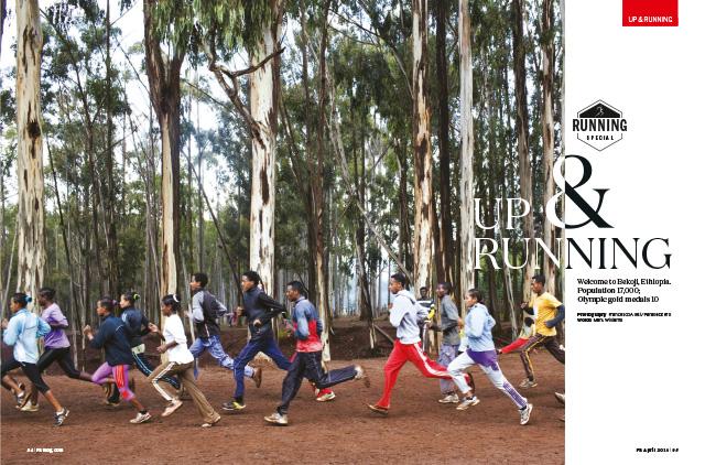 Ethiopia | Up & running 1