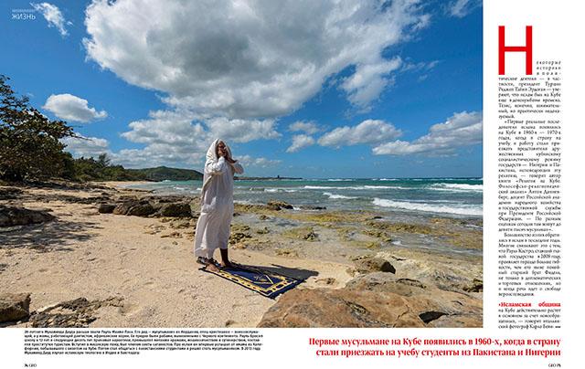 Islam in Cuba 2