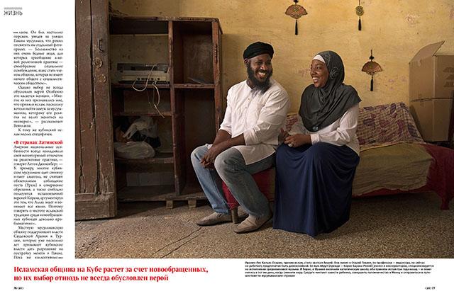 Islam in Cuba 3