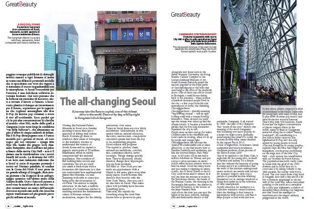 Mutevole Seoul 3