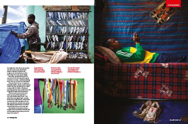 Ethiopia | Up & running 3
