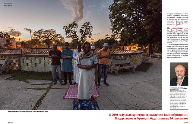 Islam in Cuba 5