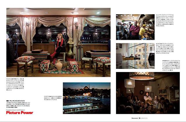 Damascus on the Bosphorus 3