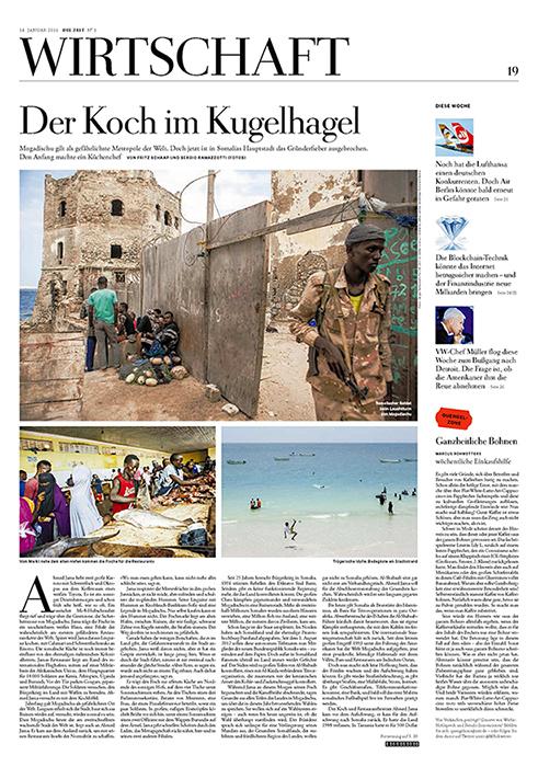 Mogadishu 1
