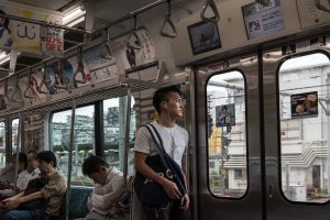 Japan - Pure Tokyo 1