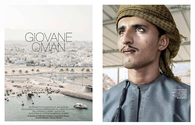 Giovane Oman 1
