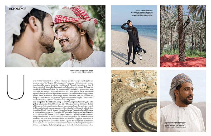 Giovane Oman 3