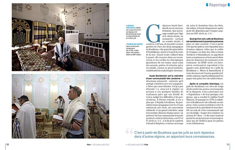 Uzbekistan | Les derniers juifs de Boukhara 2