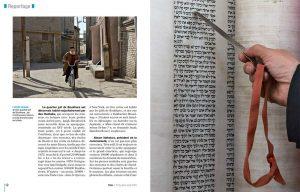 Bukhara-ebrei-3 1