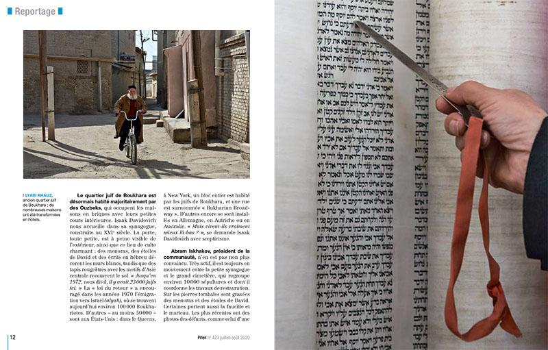 Uzbekistan | Les derniers juifs de Boukhara 3