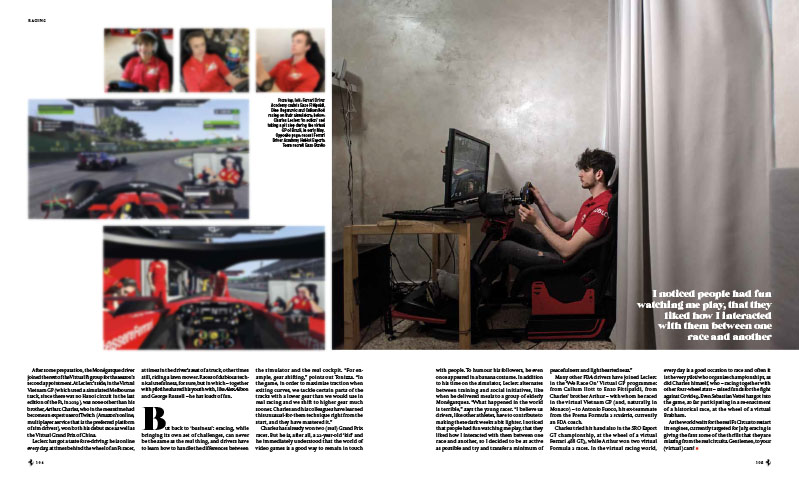 Virtual Games | At home, on the straight 3