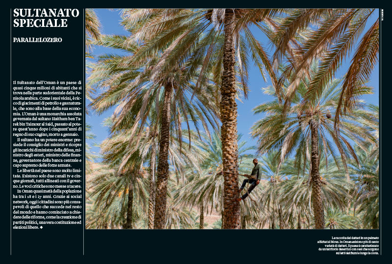 Oman | Sultanato speciale 1