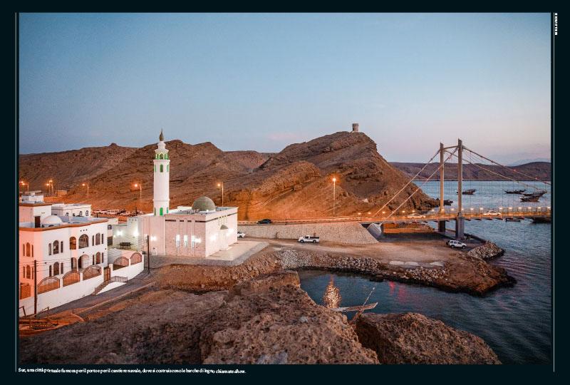 Oman | Sultanato speciale 4