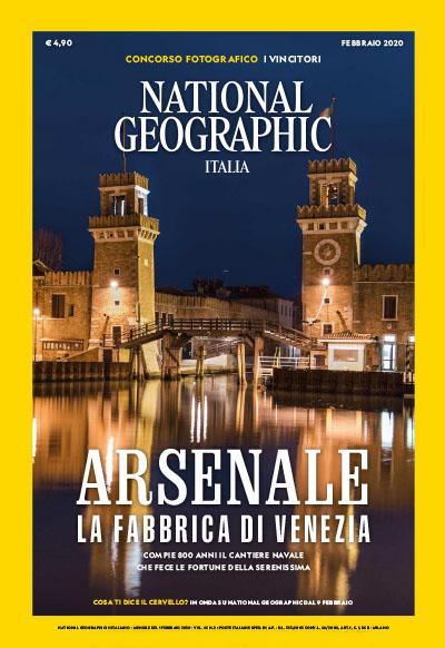 Arsenale. La fabbrica di Venezia 1