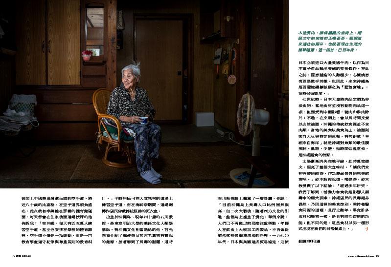Japan | Okinawa. Paradise for the elderly 5
