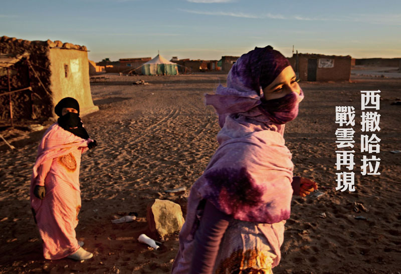 Western Sahara | The clouds of war reappear 1