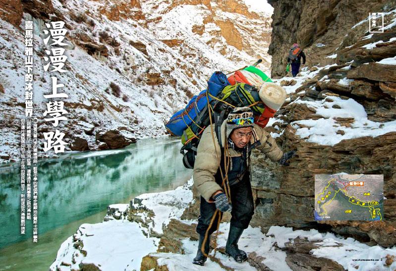 Zanskar | The long road to school 1
