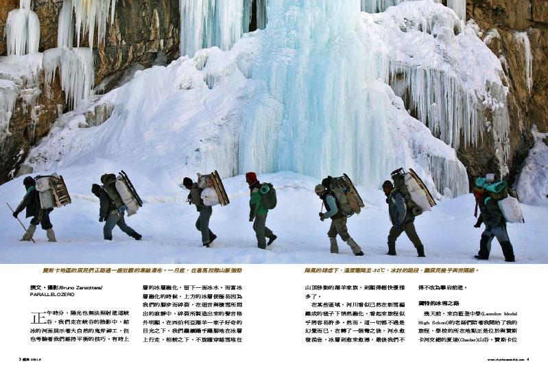 Zanskar | The long road to school 2