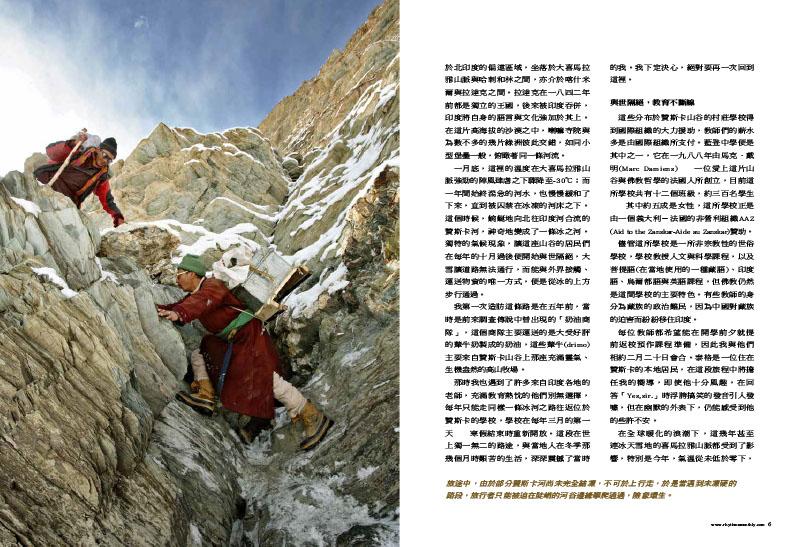 Zanskar | The long road to school 3