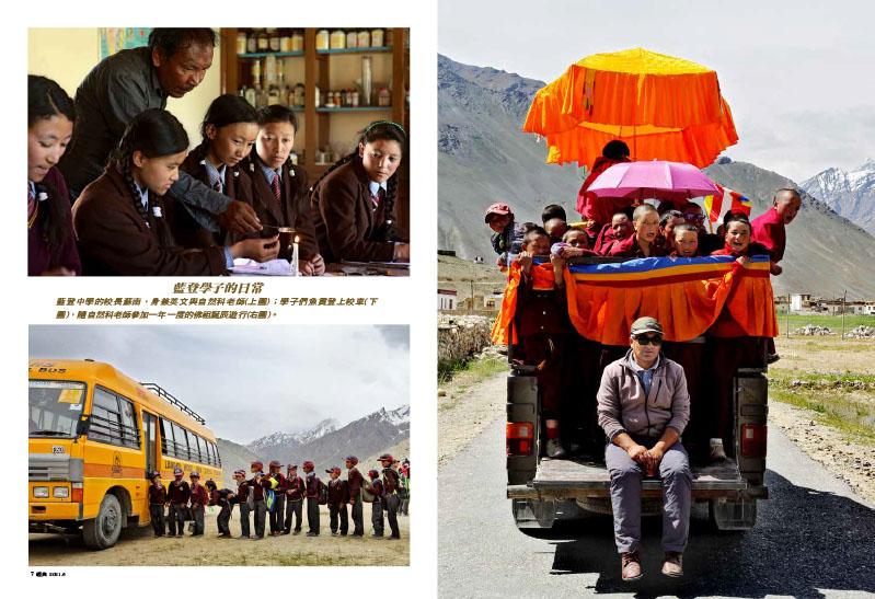 Zanskar | The long road to school 4