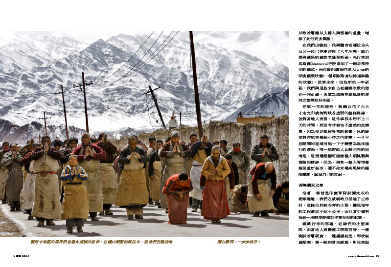 Zanskar | The long road to school 5