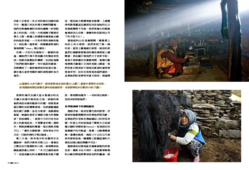 Zanskar | The long road to school 6
