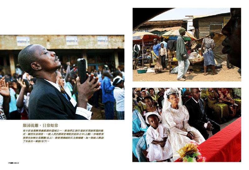 Democratic Republic of the Congo | Guilty of a crime 5