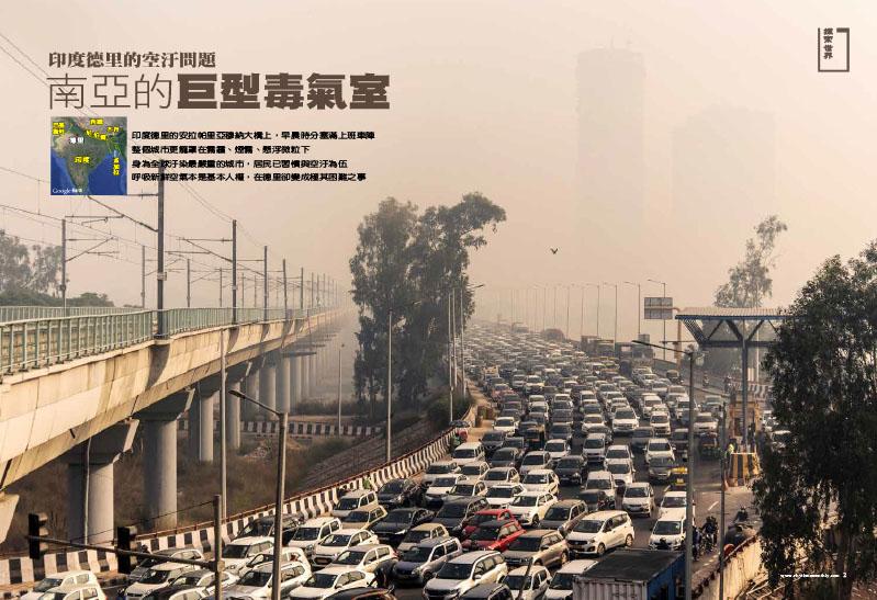 Delhi | A giant toxic gas chamber 1
