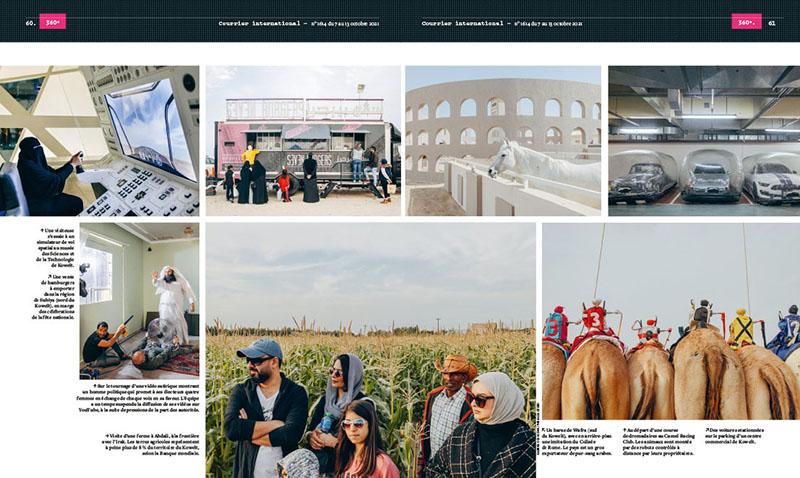 Le Koweït, ses paradis artificiels 2