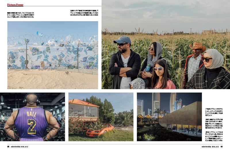 Kuwait Soul | A big city in the desert. An extraordinary landscape 2